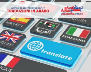 Servizi di traduzione e interpretariato accurati in lingua araba