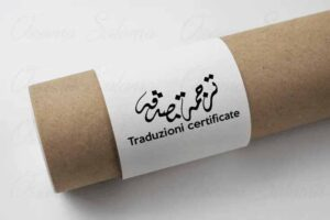 Traduzione in Arabo Libia